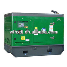 Super quailty 58kw silent lovol diesel Generator mit CE