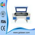 Máquina de corte de marcas comerciales