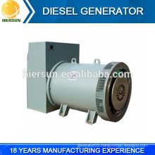 Chinese factories 10kva-1000kva generator single/three phase for sale