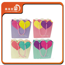 Colorful Heart Shape Birthday Party Paer Bag