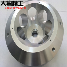 CNC turning and milling machining of aluminum components