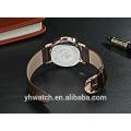 Мода стиль Япония движение кварцевые кожаный мужские часы