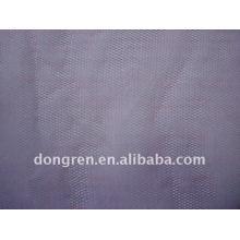 Полиэфирная ткань 50 / 75Denier или 100Denier для москитной сетки