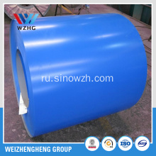 RAL9012 hot dipped galvanized steel coil