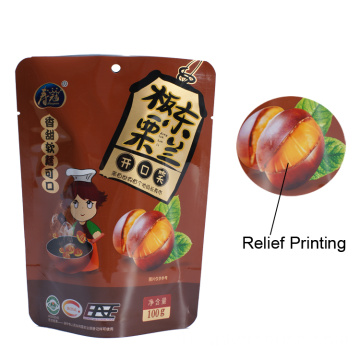 Retort Packaging Custom Printed Plastic Bags