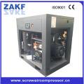 18L 30KW ZAKF pcp air compressor screw compresor 2017 hot new products
