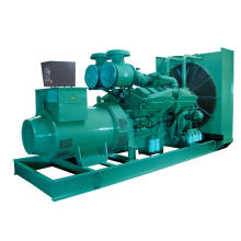 Cummins 3Phase Water Cooled Diesel Generator Set