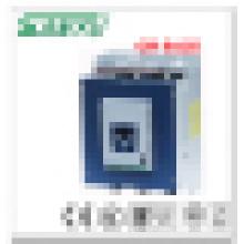 Sanyu Intelligent on-Line Soft Starter