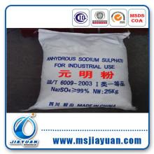 Sulfate de sodium de viscose anhydre 99% min Vssa