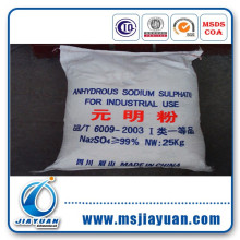 Viscose Sodium Sulfate Anhydrous 99%Min Vssa