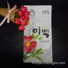 Customized Printing Heat Seal Mask Bag