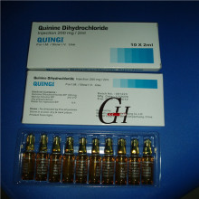 Quinine Dihydrochloride Injection 200mg/2ml