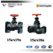 russian standard cast iron globe valve