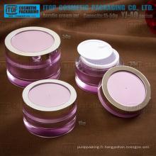 YJ-AQ série 1ère année importé du matériel acrylique 15g, 30g, 50g rond acrylique pot de crème