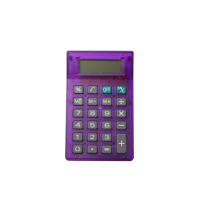 8 Digits Small Size Color Optional Pocket Calculator