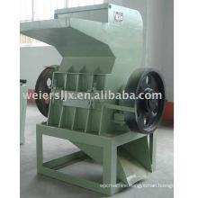 SWP Series Plastic Crusher---Plastic Machine