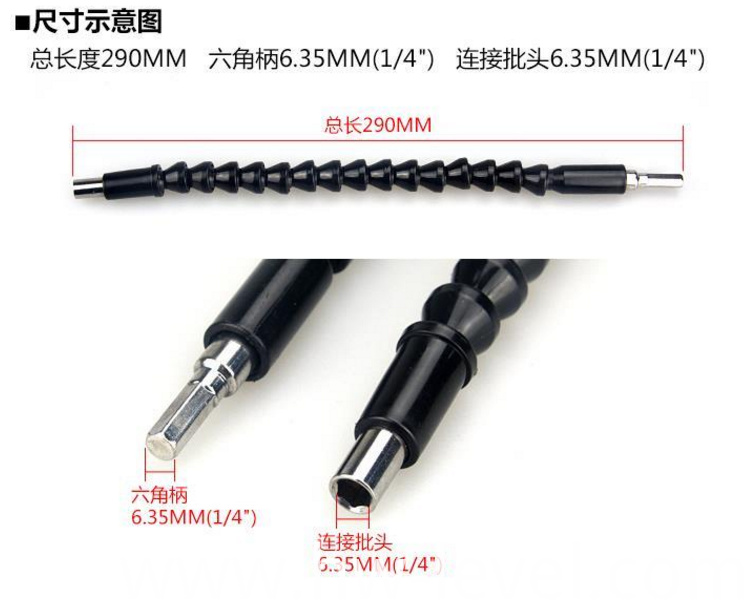 Flexible Drill Shaft Connection