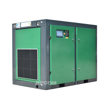 APCOM 2021 hot sale 37KW 50HP green rotary screw air compressor