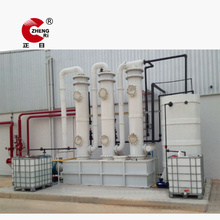 Top for EO Residual Gas Treatment System Ethylene Oxide Sterilizer Residual Gas Treatment System supply to Italy Importers