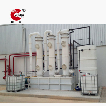 Ethylene Oxide Sterilizer Residual Gas Treatment System