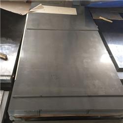 aluminum sheet dimensions