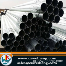 Erw Steel Pipe / schedule 40 black hollow