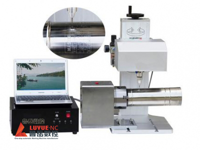Circular Surface Pneumatic Rotary Flange Marking Machine