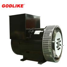 400квт трехфазный Безщеточный Альтернатор Синхронный переменного тока