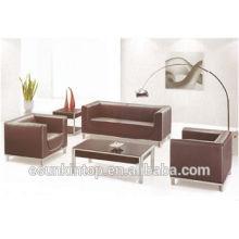 KS10-2 Простой стиль офисного дивана моды современный офисный диван