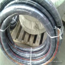 2 1/2 Zoll Gummi Biodiesel Ethanol Öl Saugschlauch 10bar