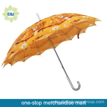 New Cheap Travel Yellow Umbrella