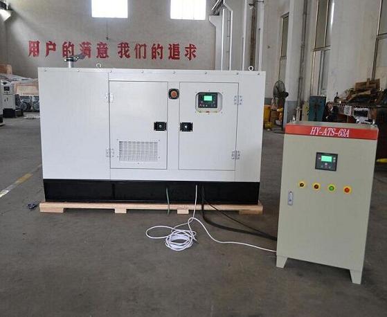24KW/30KVA Weichai Diesel Power Generator Set