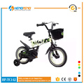 16 upgrate strength kid bicycles