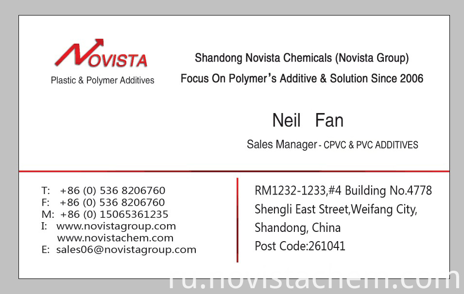 Neil-name card