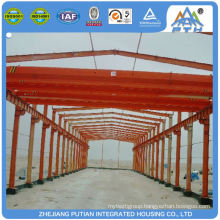 Made in china fast to build prefab awning