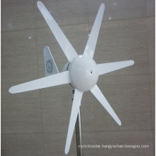 100W DC12V/24V Horizontal Wind Turbine, Wind Generator Price for Home