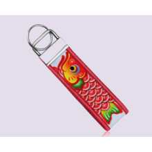 Fashion Customized Embroideried Carp Key Chains