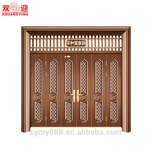 Luxury Indian house main gate designs copper fancy exterior doors