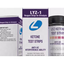 Полоски с реагентами для анализа мочи LYZ для анализов мочи