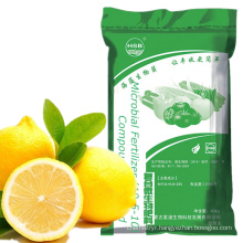 10-5-10 Organic NPK Granular Fertilizer
