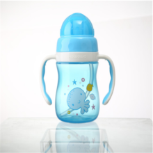 Baby plastic water cup Baby Bottle with Straw