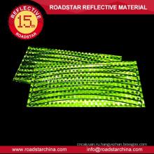 Завод-изготовитель безопасной ОПРАВЫ светоотражающие наклейки