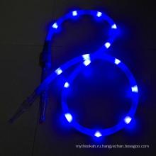 Новейший 1,8 м синий светодиодный фонарик силиконовый кальян кальян шланг (ЭС-НН-015-4)