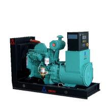 Cummins Super Silent 25 кВт дизельный генератор