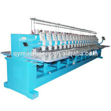 Chenille with taping Cording embroidery machine,high speed embroidery quilting machine multi head