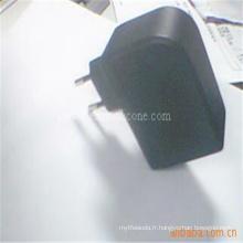 Chargeur de téléphone universel Shell externe