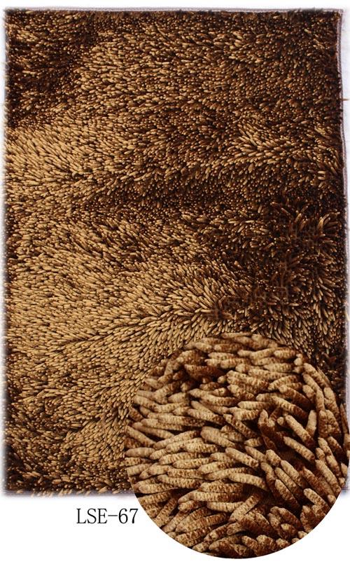 Polyester Chenille Carpet