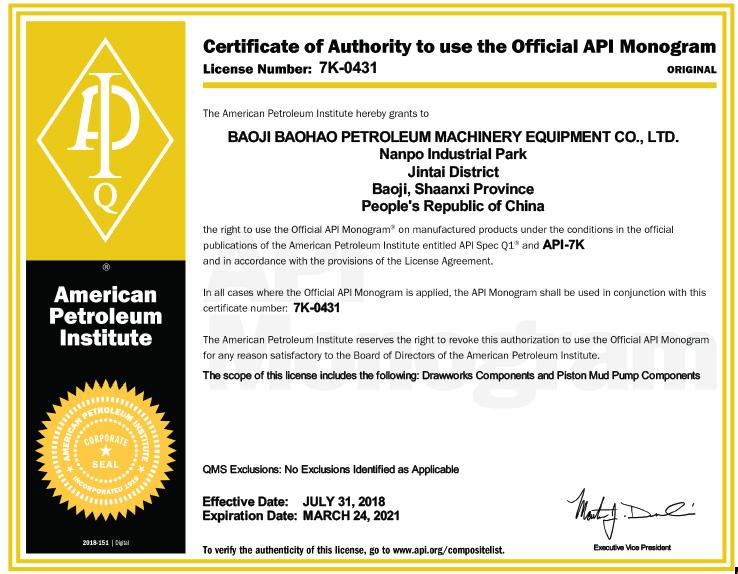 Certificate 7k 0431