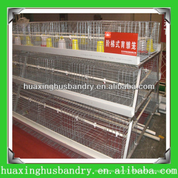 Cage de poulet pour bébé