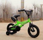 Harika çocuk KIS bisiklet/çocuk Bisiklet